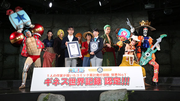 Japanese Manga One Piece Sets Record For Most Printed