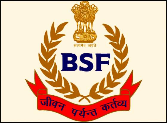 Rajput Wallpaper Hd Download Bsf Recruitment 2014 For Group A Officer Vacancies At Www