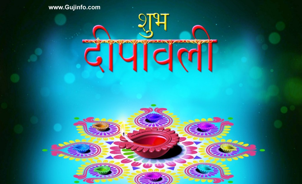 Hardik 3d Name Wallpaper Happy Diwali 2014 Wishes Sms Images Wallpapers Songs