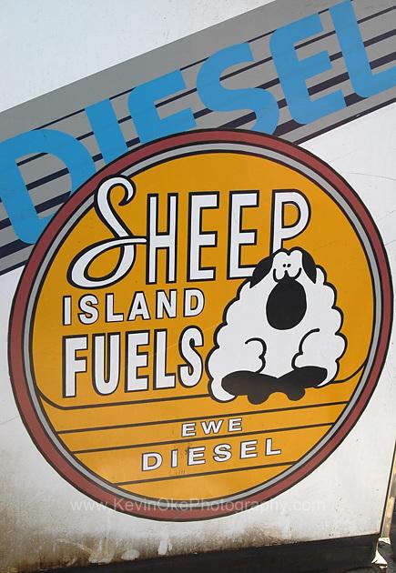 Sheep Island Fuels, Fulford Harbour, Salt Spring Island