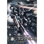 Starcomics annuncia Mobile Suit Gundam Thunderbolt!