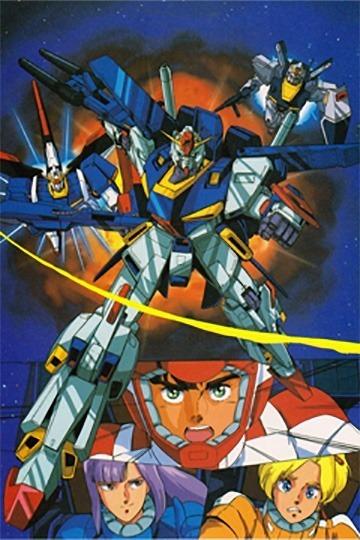 ZZ Gundam e Mediaset