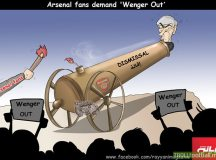 Arsene Wenger IN or Arsene Wenger OUT? – Part 1- Wenger ...