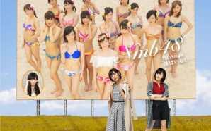 Watanabe Miyuki dan NMB48 menari bersama untuk yang terakhir kalinya…