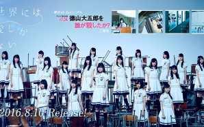 Keyakizaka46 rilis video klip coupling song single ke-2