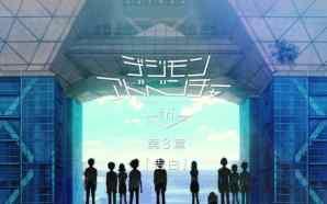 """Bagian ketiga film Digimon Adventure tri. """"Confession"""" tampil dalam video…"""