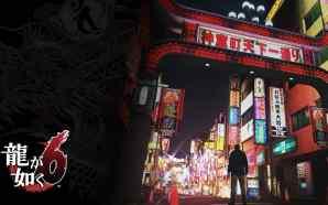 Yakuza 6 Dapatkan Playstation 4 Limited Edition Miliknya Sendiri