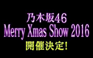 Nogizaka46 umumkan konser Natal