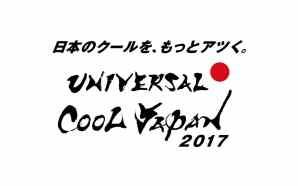Universal Studios Japan tawarkan aktraksi Evangelion, Attack on Titan di…