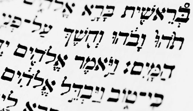 The Hebrew Bible the sacred books of the Jewish people - Jewish