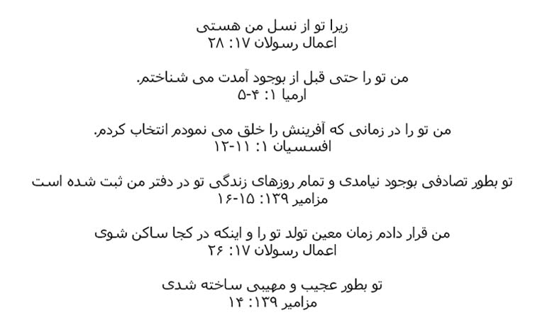 Father\u0027s Love Letter - Farsi - God loves you Here\u0027s proof from the