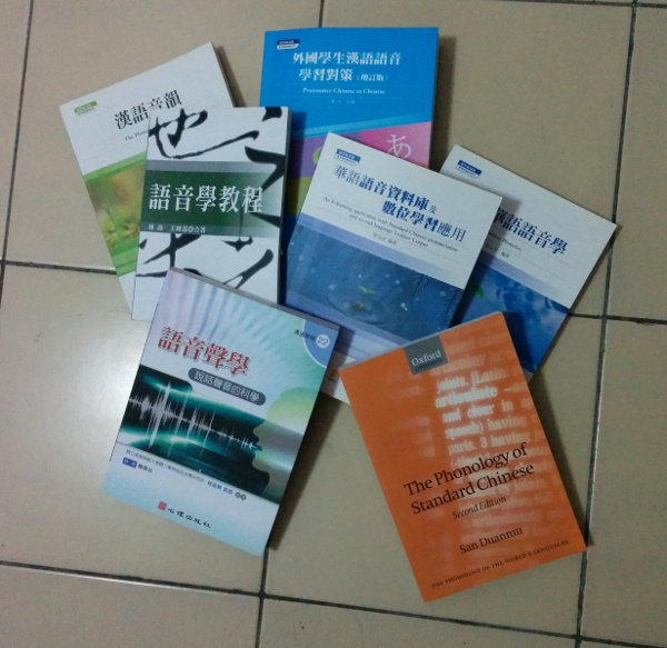Learning to pronounce Mandarin with Pinyin, Zhuyin and IPA Part 3