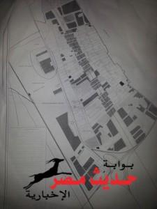 مخطط1