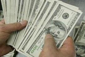 الدولار يسجل 17.6 جنيه فى نهاية تعاملات اليوم