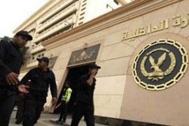 المؤبد لامين شرطه قتل صاحب مصنع ايس كريم