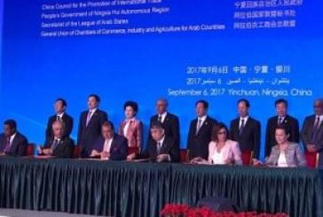 اتفاق مصرى صينى لتسوية المنازعات التجارية ومذكرة تفاهم لتبادل المعلومات