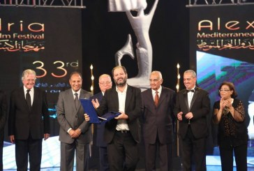 مهرجان الإسكندرية السينمائي لدول البحر المتوسط يحمل اسم الفنان حسين فهمى