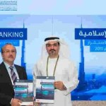 Kuwait Finance House Termed The Best Islamic Bank In The World