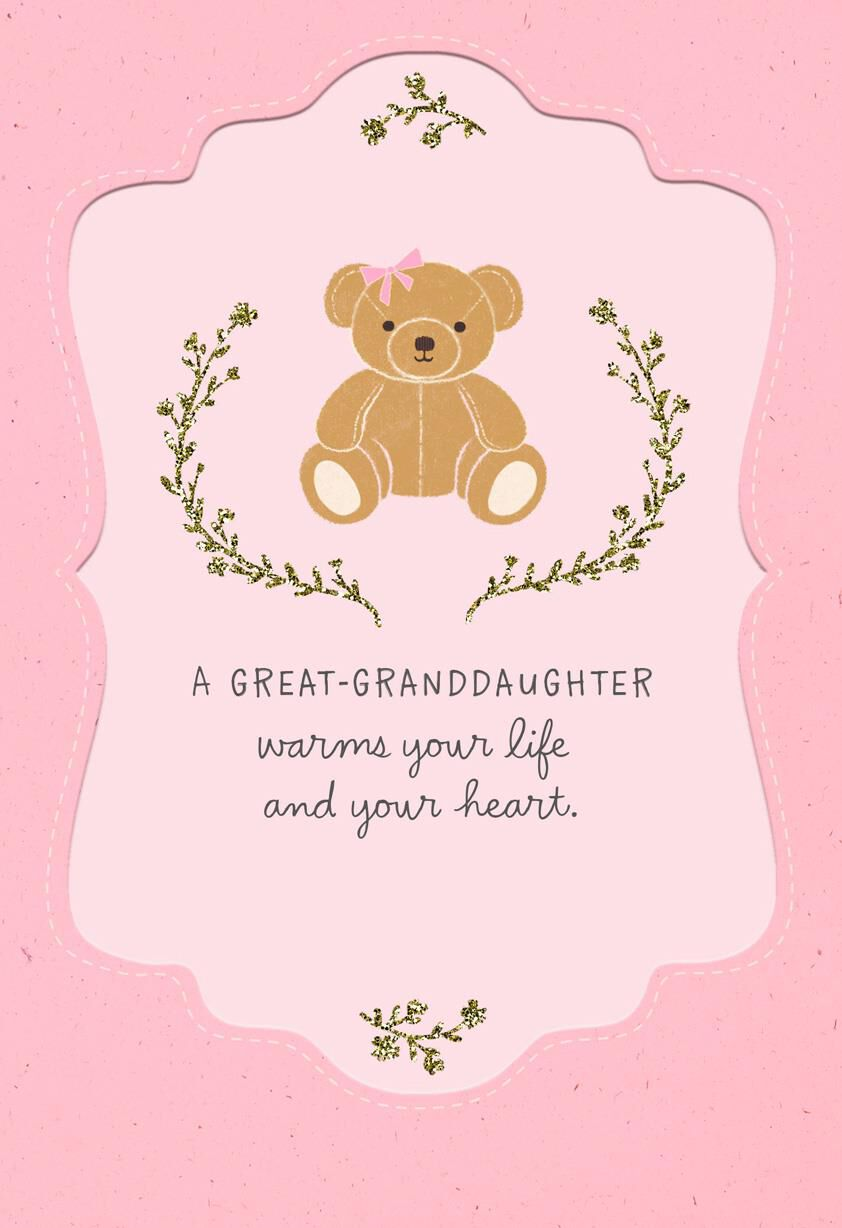 Stylized Teddy Bear New Baby Congratulations Card Greetingcards Hallmark Teddy Bear New Baby Congratulations Card Congratulations On Your New Baby Spanish Congratulations On Your New Baby Greetings baby shower Congratulations On Your New Baby