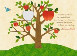 Brilliant Apple Tree Rosh Hashanah Card Child Root 299j4066 Pv Rosh Hashanah Cards Personalized Free Rosh Hashanah Cards Images