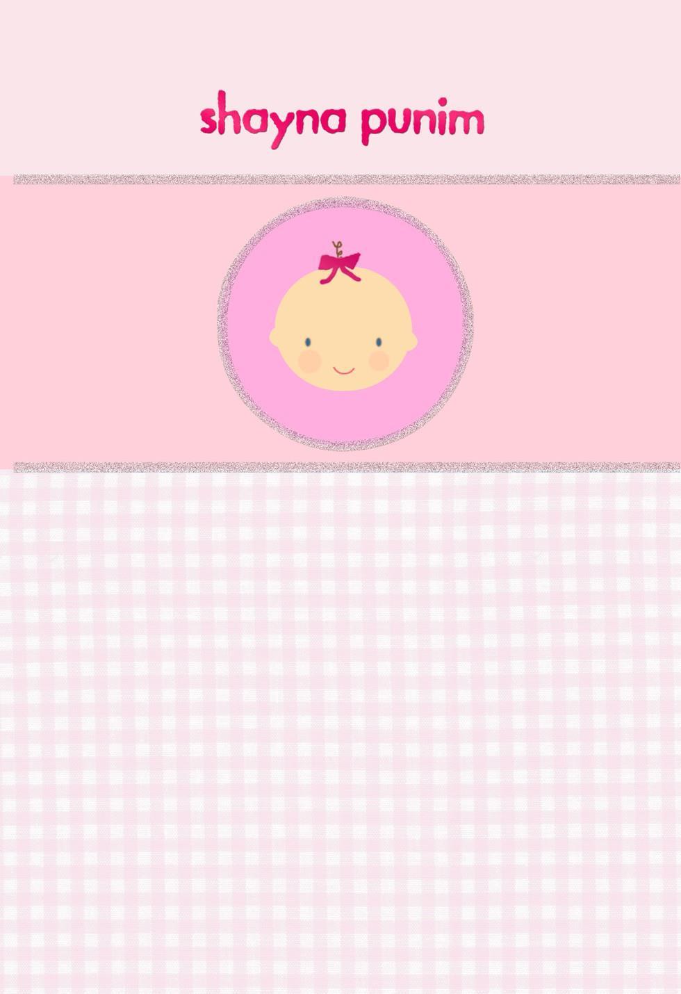 Gracious Shayna Punim Baby Girl Congratulations Card Shayna Punim Baby Girl Congratulations Card Greeting Cards Hallmark Congratulations Baby Girl Quotes Congratulations Baby Girl Messages baby shower Congratulations Baby Girl