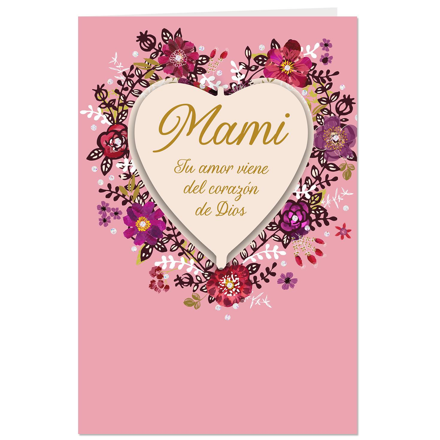 Creative Thank You My Love Spanish Thank You Spanishlanguage Valentines Day Card Mom Root 499vas9876 Vas9876 1470 1 Spanish Thank You My Friend inspiration Spanish For Thank You