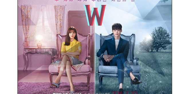 W-Jongsuk