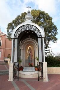 Участок Русской Духовной Миссии