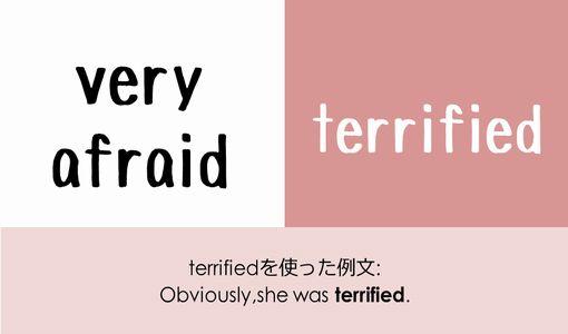 veryafraid