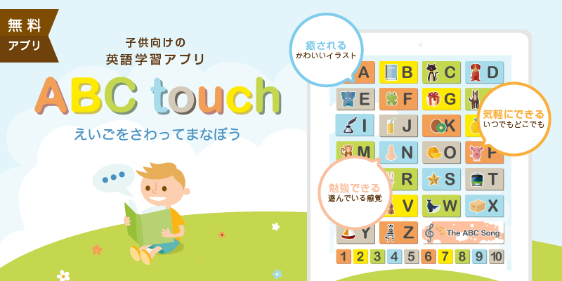 abctouch_slider
