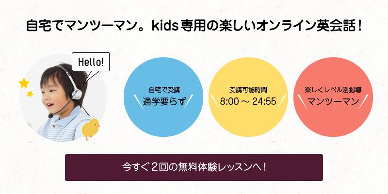 kids_default_slider1