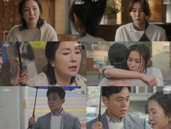 Spoiler Added episodes 3 and 4 captures for the Korean drama