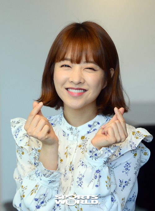 Cute Images For Phone Wallpaper Interview Park Bo Young Quot I Am Thankful For My