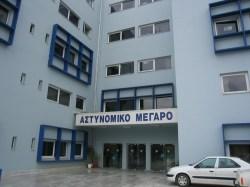 ASTYNOMIKO MEGARO