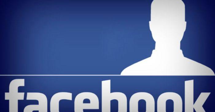 """Το μεγαλύτερο κοινωνικό δίκτυο στον κόσμο, το Facebook, αύξησε σε 1,32 δισεκατομμύρια τους ενεργούς χρήστες του φέτος τον Ιούνιο, κατά 14% περισσότερους σε σχέση με έναν χρόνο πριν. Το 30% των χρηστών χρησιμοποιούν το Facebook αποκλειστικά από κάποια κινητή συσκευή (""""έξυπνο"""" τηλέφωνο, ταμπλέτα κ.ά.). Επίσης, το δίκτυο ανακοίνωσε σημαντική αύξηση τόσο των διαφημιστικών εσόδων, όσο και των κερδών του, γεγονός που χαροποίησε τους επενδυτές και οδήγησε σε άνοδο τις μετοχές του στη Γουόλ Στριτ. Κατά μέσο όρο, 829 εκατ. άνθρωποι (το 63% των συνολικών χρηστών) χρησιμοποιούσαν καθημερινά το Facebook τον Ιούνιο, 19% περισσότεροι από τον αντίστοιχο περυσινό μήνα, σύμφωνα με το BBC, τους «Τάιμς της Νέας Υόρκης» και τη βρετανική «Γκάρντιαν»."""