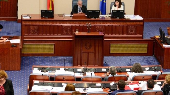 fyrom parliament