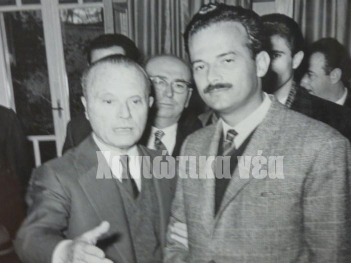 Ο Π. Κακούρης (δεξία) - ο χαμός του οποίου κόστισε στη τοπική κοινωνία - μαζί με τον Σοφοκλή Βενιζέλο, 5 χρόνια πριν το ατύχημα