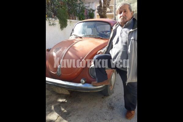 «Έχω αλλάξει 4 σκαραβαίους και το θεωρώ από τα καλύτερα αυτοκίνητα που κυκλοφόρησαν ποτέ» λέει ο κ. Πουλιδάκης