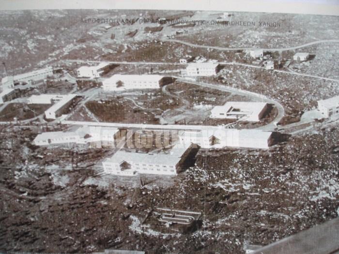 Το Ψυχιατρείο στα Χανιά, ένα πρωτοποριακό έργο για την εποχή του σχεδιάστηκε και μελετήθηκε από τον Π. Κακούρη και τον Π. Παυλάκη