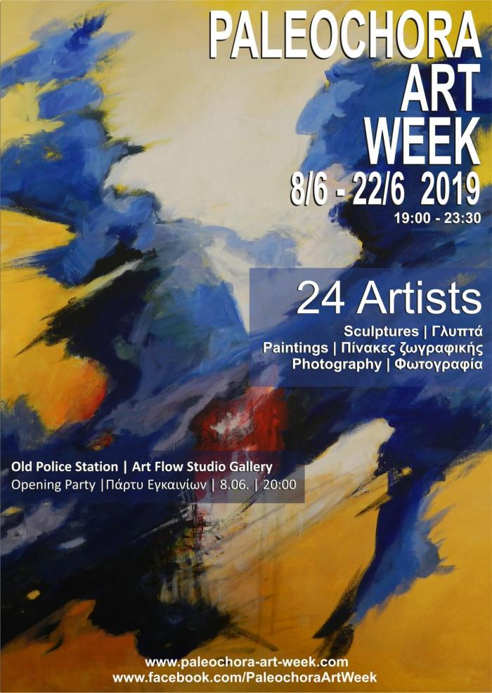 2019_Paleochora Art Week Poster
