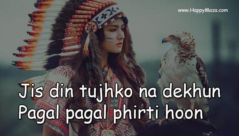 Beautiful Wallpapers With Quotes In Urdu Jis Din Tujhko Na Dekhun Happymaza