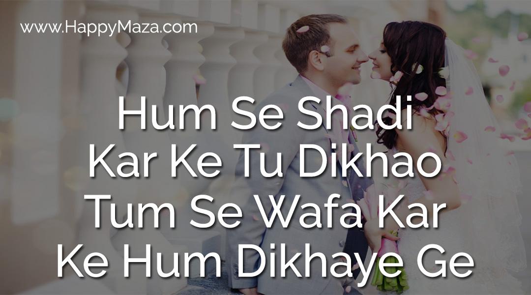 Beautiful Wallpapers With Quotes In Urdu Hum Se Shadi Kar Ke Tu Dikhao Happymaza