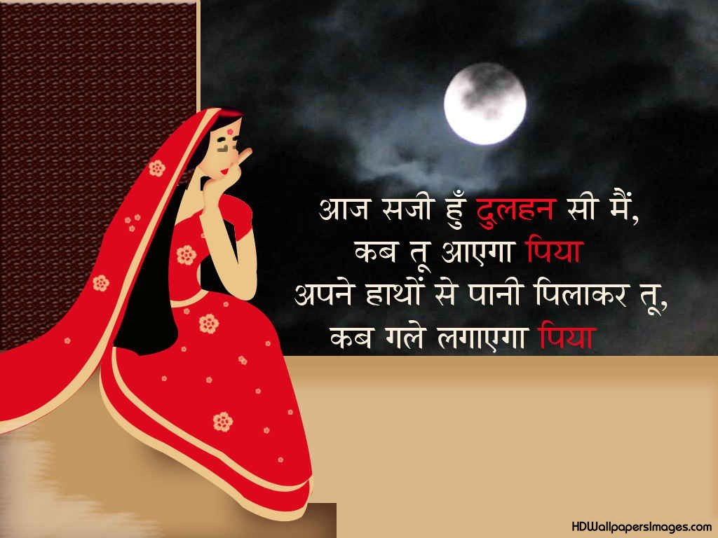 Mom Wallpapers Quotes In Hindi Top Indian Flag Hd Wallpapers Amp Images 2015