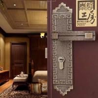 Chinese antique LOCK Brass OB ?Door lock handle door ...