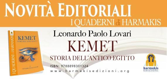 Banner Web KEMET