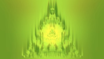 GREEN BUDDHA. 62 © David Hykes 2011