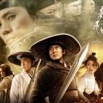 Flying Swords of the Dragon Gate – Jet Li em 3D