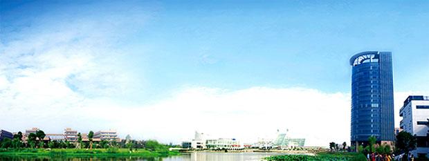 Zhejiang University campus photo
