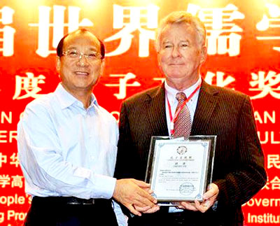 Confucius Culture Prize
