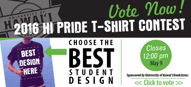 Voting begins for uh bookstore student t shirt design for T shirt design contest flyer